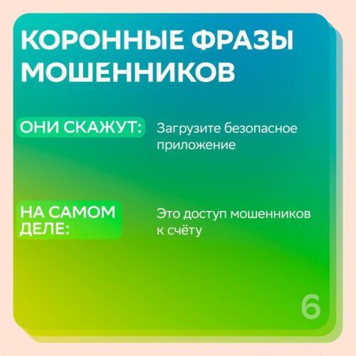 18062021011