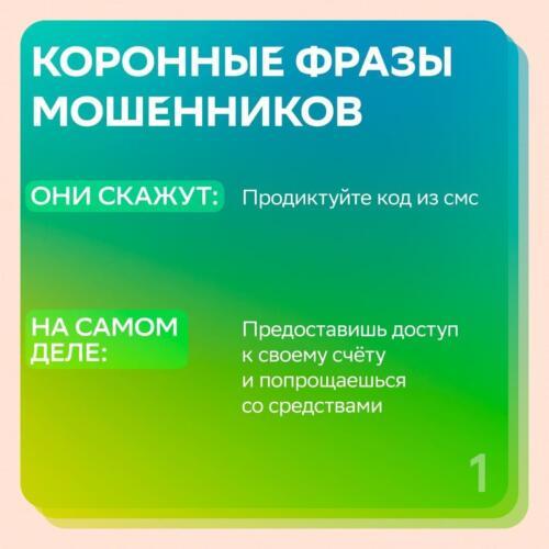 18062021012