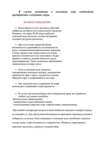 pamyatka-09
