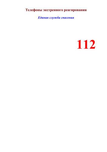 pamyatka-12